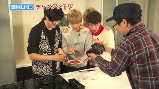 SHU-IのチャレンジTV - 第一回「ジャパニーズ激辛チャレンジ」