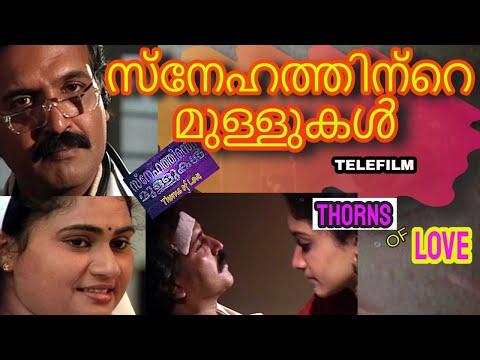 SNEHATHINTE MULLUKAL - Classic Telefilm - സ്നേഹത്തിന്റെ മുള്ളുകൾ (Thorns of Love)
