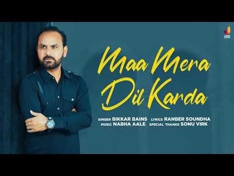 Maa Mera Dil Karda | (Full Song) | Bikkar Bains |  New Punjabi Songs 2021 | Jass Studioz