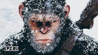 Война планеты обезьян Трейлер 2 ( 2017)
