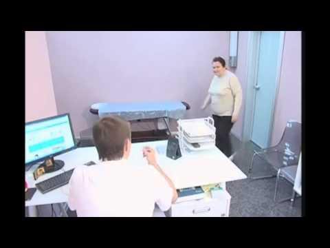 Многофункциональный лечебно-диагностический центр для всей