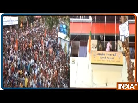 Watch India TV's Special Report on the BJP office in Khanpur,Ahmedabad