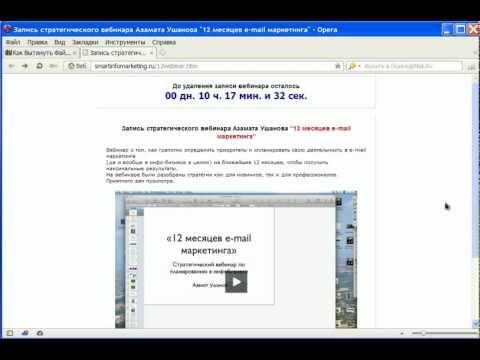 Как скачать Opera потоковое видео встроенное на сайтах #PI