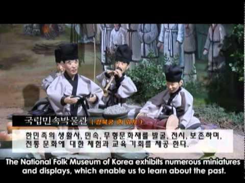 The National Folk Museum of Korea, 국립민속 박물관