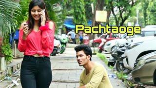 Mujhe Chod Kar Jo Tum Jaoge Bada Pachtaoge || Heart Touching Love || Arijit Singh || AI CREATION