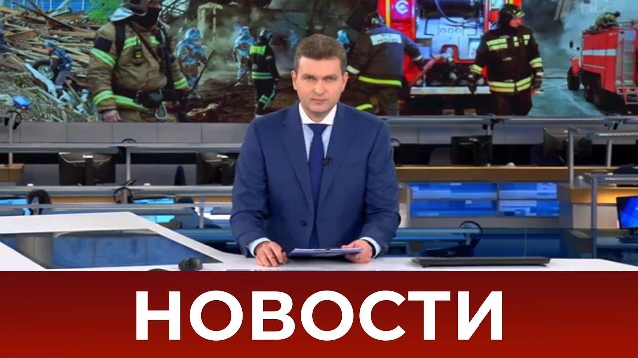 Выпуск новостей в 18:00 от 22.12.2020 MyTub.uz TAS-IX