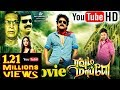 NAGARJUNA TAMIL FULL HD MOVIES NAGARJUNA, MANJU, MAMTA, BHRAMMANDAM ACTION TAMIL MOVIES