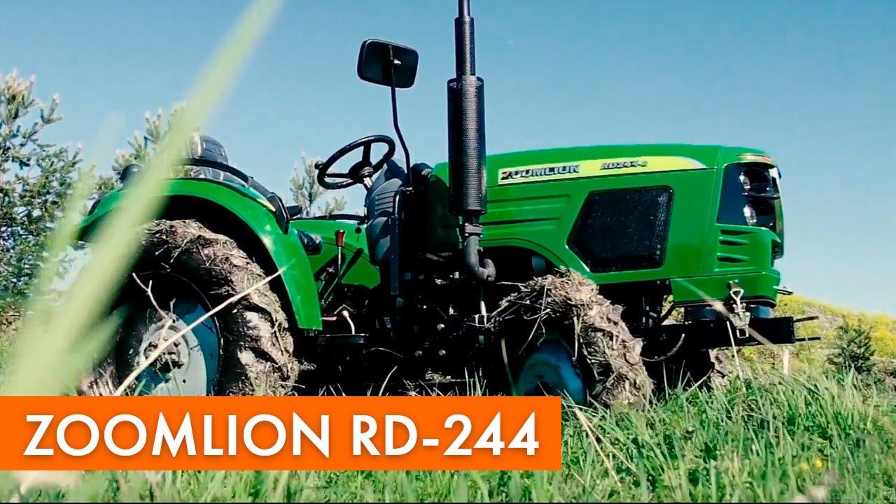НОВИНКА! Трактор ZOOMLION RD-244