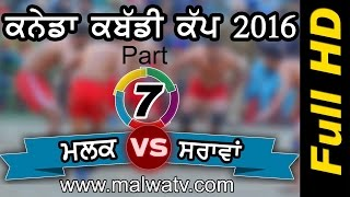 CANADA KABADDI CUP - 2016 ! MULLANPUR ! OPEN 1st SEMI FINAL ! MALAK v/s SARAWAN | FULL HD | 7th