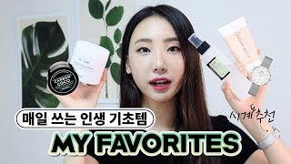 MY FAVORITES💘 I use and wear everyday | Korean Skin Care, Carbon Coco :: Nara Lee