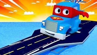 Грузовик авианосец! - Трансформер Карл в Автомобильный Город 🚚 ⍟ детский мультфильм
