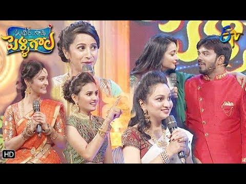 Sudheer Gaadi Pelli Gola Full Intro | ETV Ugadi Special Event | 6th April 2019 | ETV Telugu