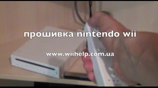 прошивка wii 4.3 www.wiihelp.com.ua