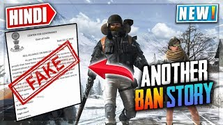 🔥Another BAN Story | PUBG Mobile BAN By Indian Government ?? Really!! Matlab kuch or nhi mila kya😂