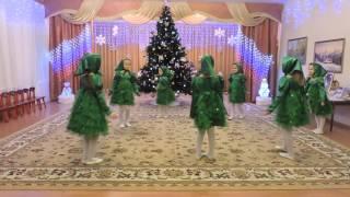 "Танец ""Ёлочки"" детский сад №55"