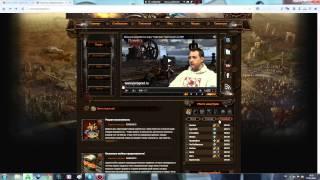 Обзор на сайт игры Пароград.
