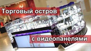 видео Торговое оборудование для магазинов