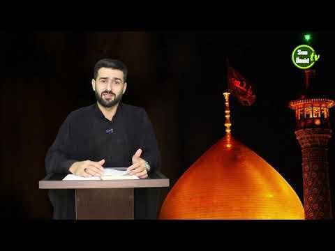 İmam Huseyn (ə) Qiyamının hədəfləri|Hacı Samir| 6-cı gün