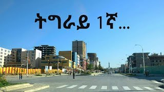Voice of Amhara Daily Ethiopian News September 25, 2017