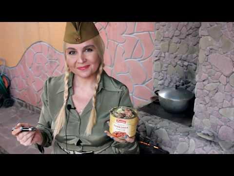 Солдатская каша на костре из перловки и тушёнки.
