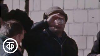 История болезни (1979)