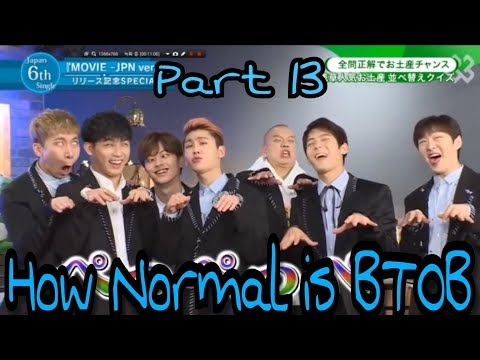 How Normal is BTOB 비투비 (Part 13)