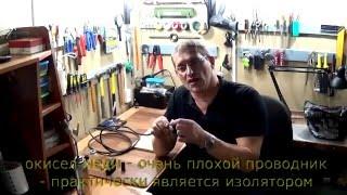 видео Кабель кг омск