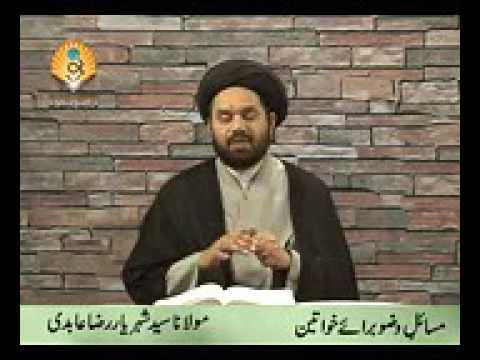 Shia namaz ka tareeqa