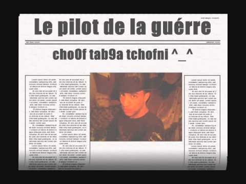 Bouarfa Chof Mourad Jzr