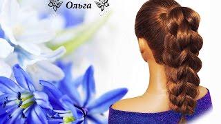 Объемная коса квадратная коса.Прическа для девочки. Air braids. Kapralova Olga