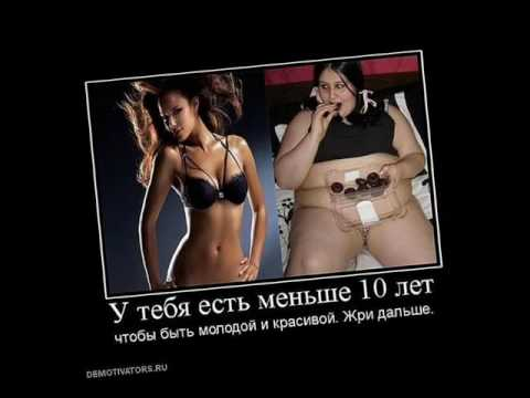 Эта мотивация заставит Вас ПОХУДЕТЬ! Фото до и после похудения!
