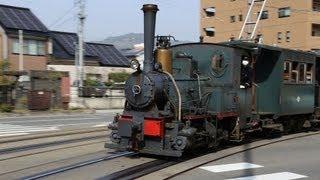 愛媛 松山 伊予鉄道 名物 坊っちゃん列車の秘密 Japanese Steam Locomotive Streetcar tram