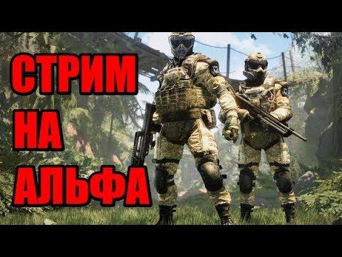 стримы по варфейс 2017
