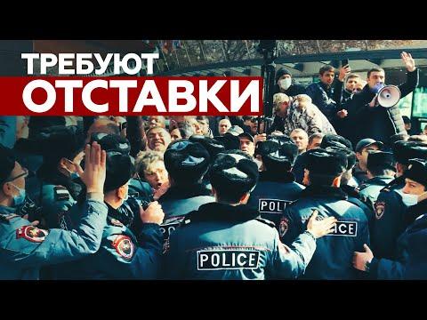 В Ереване проходит митинг оппозиции против Никола Пашиняна