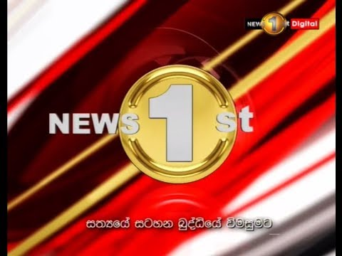 News 1st: Prime Time Sinhala News - 7 PM | (07-11-2018)