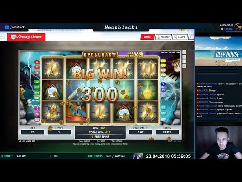 Видео Бездеп бонус 500 от джекпот казино