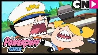 Powerpuff girls | buttercup the crazy pirate captain! ☠ | cartoon network