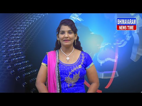Bhimavaram News Time bulten  || 23-10-2020