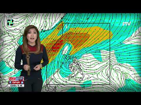 PTV INFO WEATHER: Bagyong #UrdujaPH, inaasahang magla-landfall ngayong gabi sa Aklan