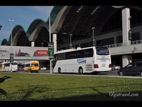 Аэропорт Стамбула Сабиха Гекчен. Как добраться в город