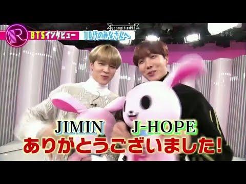 """[Sub español] 180305 BTS JIMIN y J-HOPE en """"The Law of R"""" (Japón)"""