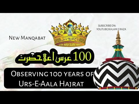 100 sala Urse Ala hazrat Hey | New Manqabat E Ala Hazrat 2018 | By Ashfaq Attari