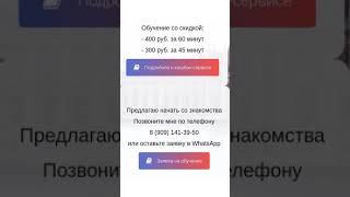 видео сайт репетиторов