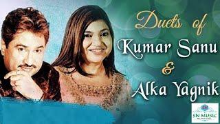 Mera Dil Bhi Kitna Pagal - Kumar Sanu & Alka Yagnik - Saajan (1991)