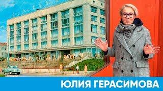 Короче, Омск | #43 – Советский шопинг для маленьких омичей