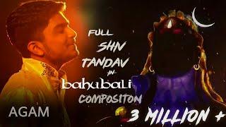 Agam - Shiv Tandav Stotram Complete | शिवतांडव | Kaun Hai Vo Cover | Bahubali | Lyrical Video