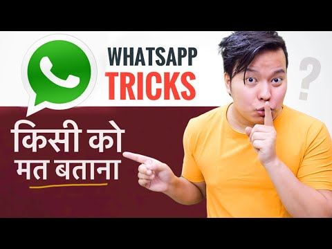 20+ Useful WhatsApp