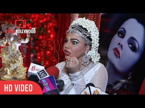 Rakhi Sawant On Indian Censor board | Central Board Of Film Certification