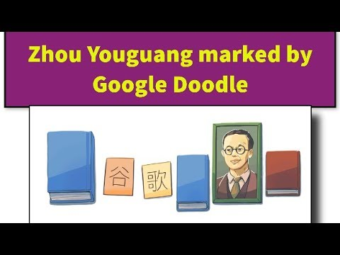 Zhou Youguang marked by Google Doodle Chinese linguist is being celebrated on his 112th birthday