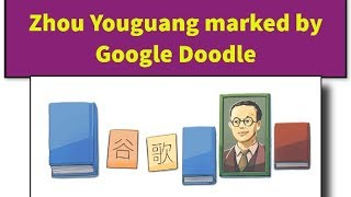 Download Video Zhou Youguang marked by Google Doodle Chinese linguist is being celebrated on his 112th birthday MP3 3GP MP4